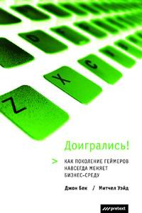 acrologically
